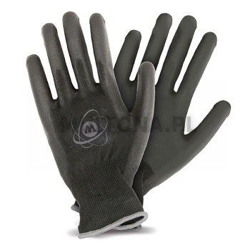Molotow Protective Gloves XL